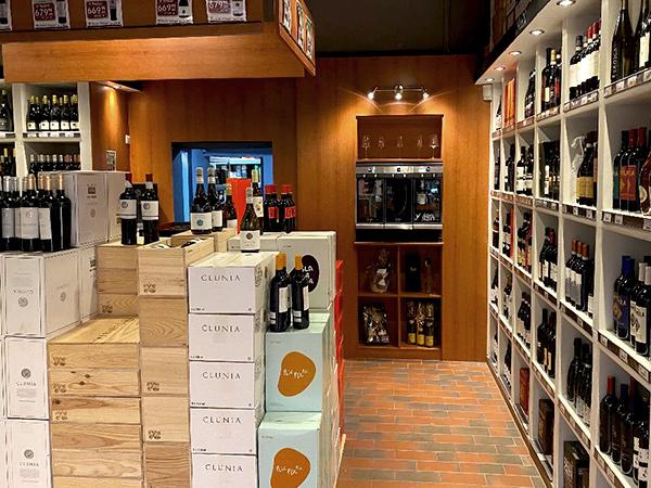 dansk vinlager